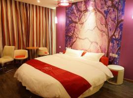 Thank Inn Chain Hotel Hunan Loudi New Huaxuefu Road, Dongling (Xixi yakınında)