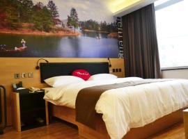 Thank Inn Plus Hotel Guizhou Qianxinan Xingyi Jushan Avenue, Xingyi (Yangsitun yakınında)