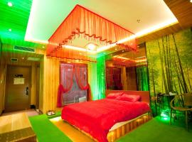 Thank Inn Plus Hotel Pingyi Shidu, Pingyi (Taozhuang yakınında)