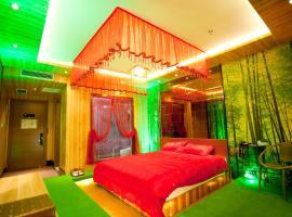 Thank Inn Plus Hotel Pingyi Shidu, Pingyi (Mengyin yakınında)