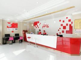 Thank Inn Chain Hotel Henan Anyang Linzhou Bus Station Taoyuan Avenue, Linzhou (Linqi yakınında)