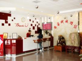 Thank Inn Chain Hotel Shandong ZaozhuangZhou North Tasi Road Government Affairs Center, Tengzhou