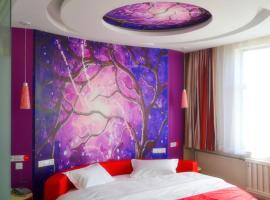 Thank Inn Plus Hotel Shandong Zhangqiu Shanquan Road Baimai Quan South Gate, Zhangqiu