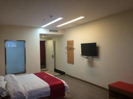 Thank Inn Chain Hotel Poyang Fengyue City, Poyang