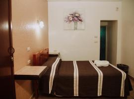 Hotel Cervantino, Tapachula (рядом с городом Talismán)