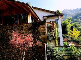 Jieshanju Mountain Stay, Yueqing (Nengrensi yakınında)