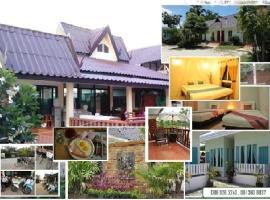 Leelawadee Resort, Sukhothai
