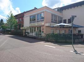 Euro-Hotel, Саарбрюккен (рядом с городом Форбаш)