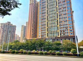 Bodun International Apartment, Foshan (Danzao yakınında)