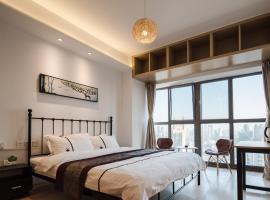 Xi He Apartment