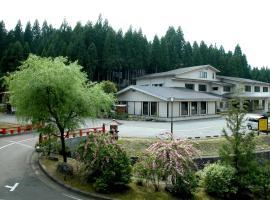 Mirakurutei, Fukui (Heisenji yakınında)