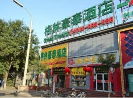 GreenTree Inn Beijing Dongcheng District Wangfujin South Luogu Lane Houhai Express Hotel, Beijing