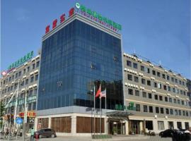GreenTree Inn Beijing Changping Shahe Metro Station Express Hotel, Changping (Baishan yakınında)