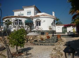 Casa Owens, Ла-Марина
