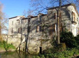 Moulin De Cousin, Кастийонес (рядом с городом Cavarc)