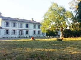 Domaine de Sandreau, Mondonville (рядом с городом Корнебарьё)