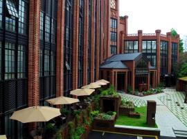 Cosy Park Hotel