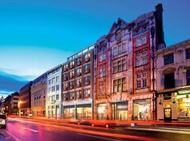 Ibis Styles Liverpool Centre Dale Street - Cavern Quarter