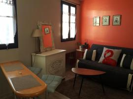Appartement Port ST Martin, Le Martray