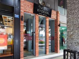 Ryokan Chic Hotel