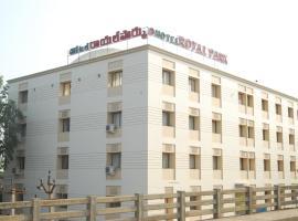 Royalpark, Tanuku (рядом с городом Amalāpuram)