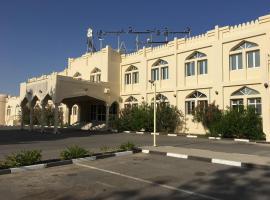 Ibri Oasis Hotel, 'Ibrī