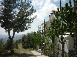 Heaven of Prodromos