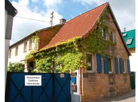 Winzerhaus Frankweiler, Frankweiler (Dernbach yakınında)