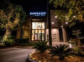 Bunprasop Garden Hotel, Накхонситхаммарат