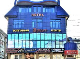 Hotel Arbat, Derbent