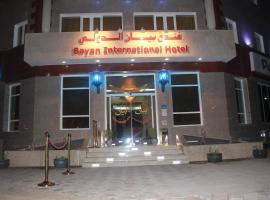 Bayan International Hotel