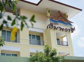 Amphawaree, Samut Songkhram