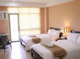2205 Suites, Lucena
