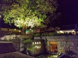 Landscape Hotel Shaxi, Jianchuan