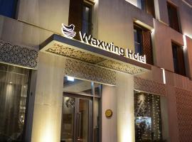 Waxwing Hotel, Hatay