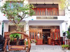 Jitra Resort