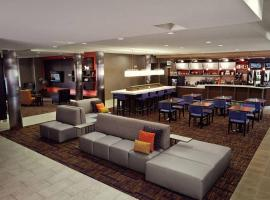 Courtyard by Marriott Cleveland Elyria, Elyria (in de buurt van Oberlin)