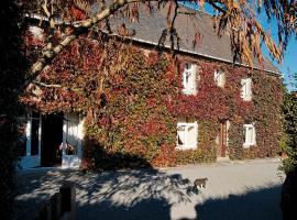 gîte du bois bourdin, Vessey (рядом с городом Montanel)