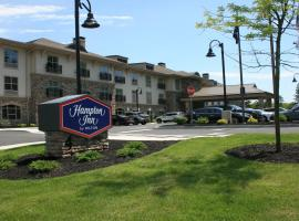 Hampton Inn by Hilton New Paltz, NY