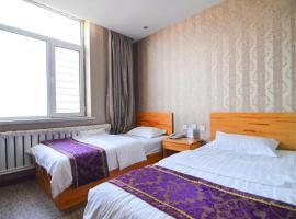 Dalian Gulian Business Hotel