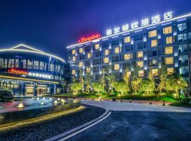 Hampton by Hilton Changsha Liuyang Branch, Liuyang (Gangkoupu yakınında)