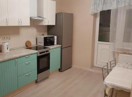 Apartament V JK Panopama