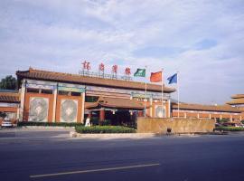 Beijing Dragon Spring Hotel, Mentougou (Junxiang yakınında)