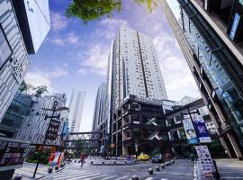 Chongqing Jin Shen Hotel