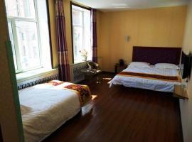 Beiji hanting Hotel