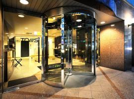 호텔 톰스