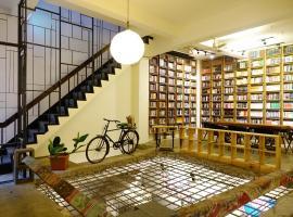 Cao Ji Book Inn Hostel