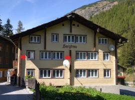 Haus Bergtreu, Saas-Balen (рядом с городом Simplon Dorf)