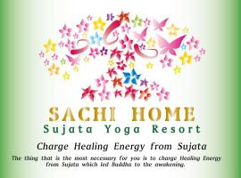 Sachi Home, Бодх-Гая (рядом с городом Lakhaipur)
