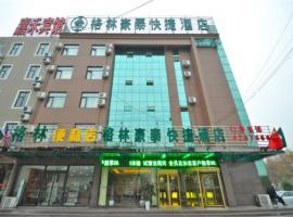 GreenTree Inn ShanDong Linxi Pingyi Mengyang Road Express Hotel, Pingyi (Taozhuang yakınında)